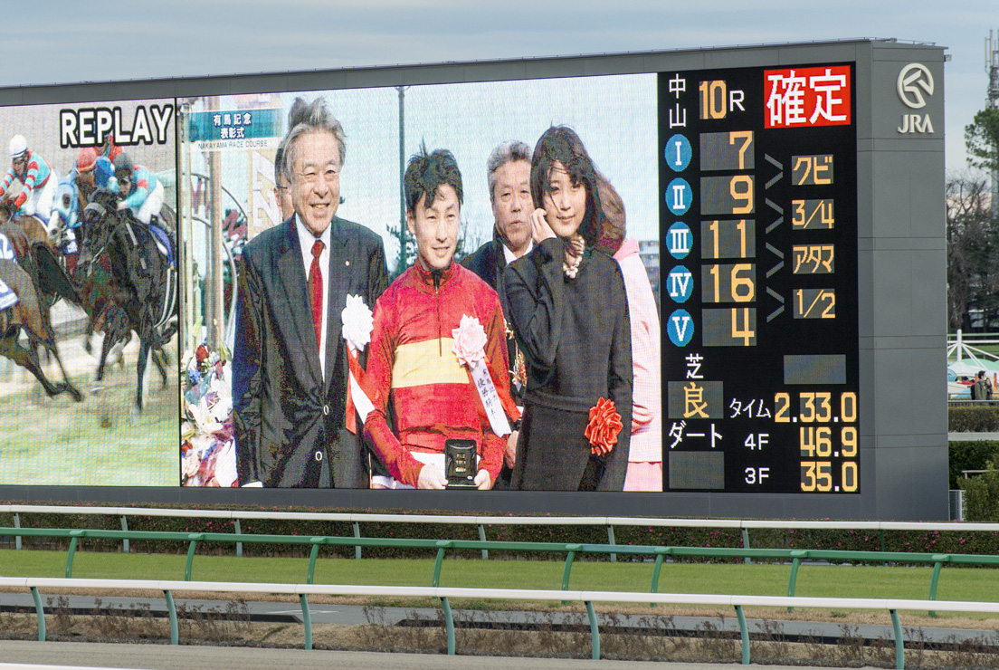 表彰式にはプレゼンターとして有村架純さんが登壇。