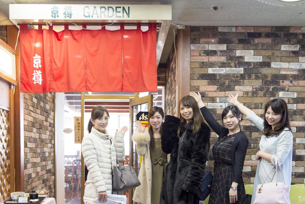 写真のメンバーは京樽GARDENでランチタイム。