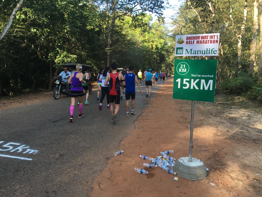15km地点。