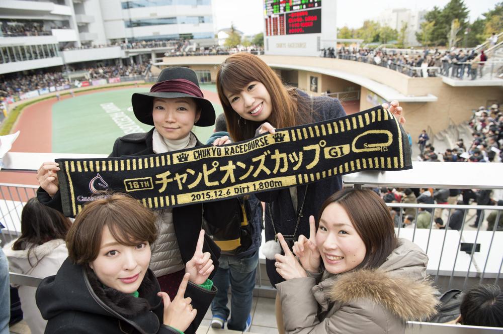 名古屋でのチャンピオンズカップでは女の勘で勝利を手中に!