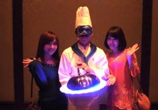 【ディズニー新感覚ディナー】魔法のアイマスクでフルコースって?