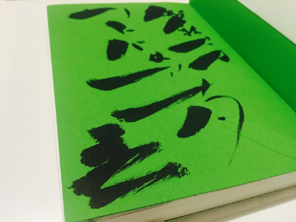 new_読書vol12_3