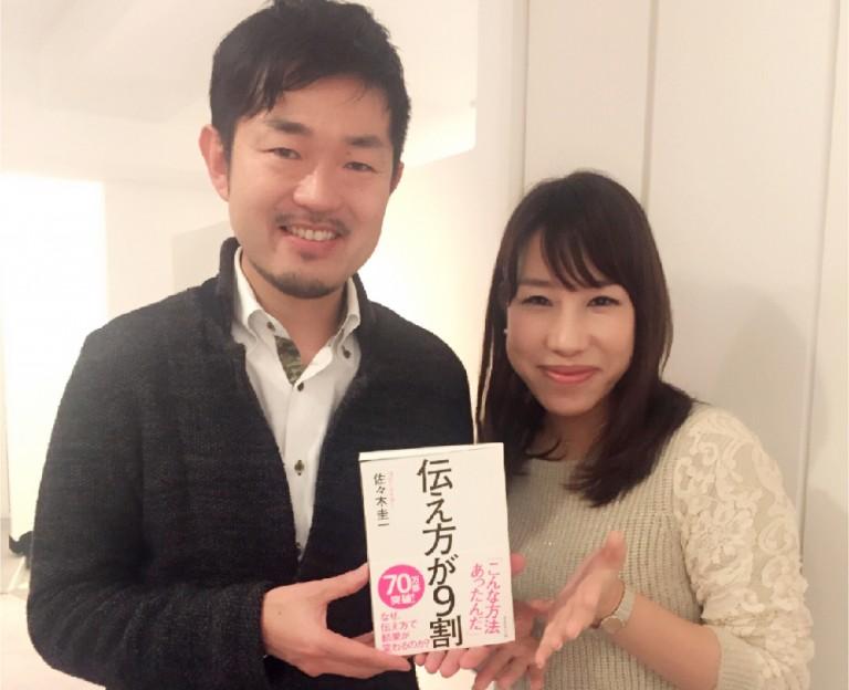 new_読書vol