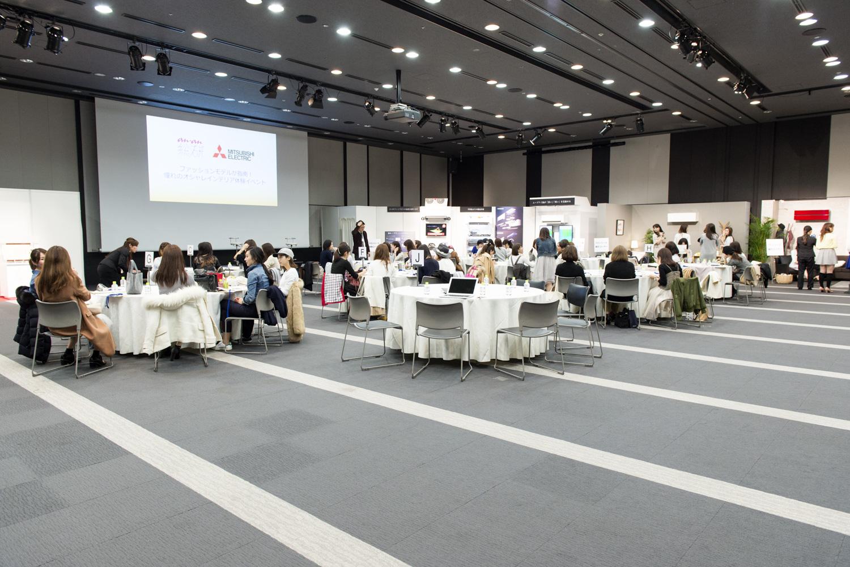 東京・六本木の「ベルサール六本木」で開催。