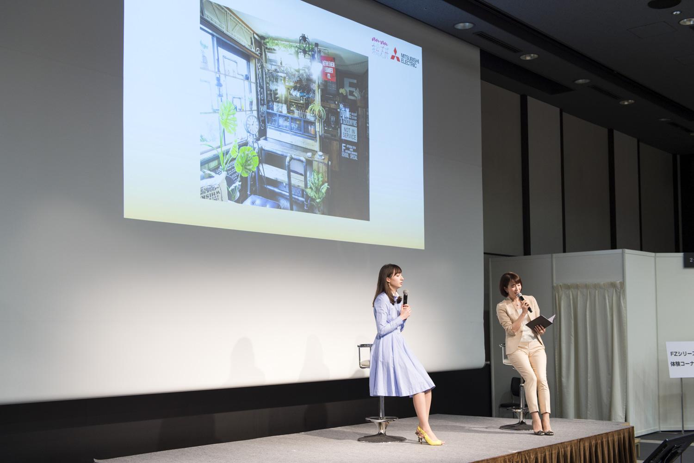 雑誌「Hanako」で取材したこだわりのインテリア部屋を説明するアリスさん。