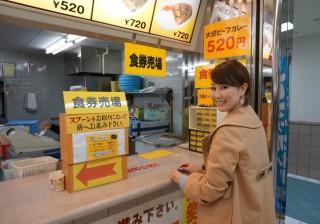 【競馬場はおいしい】なぜ大盛だけ? 阪神競馬場の名物グルメ『宝塚カレー』。