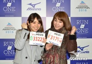 【お祭りみたい♪】横浜マラソン前日のEXPOに参加してきました!