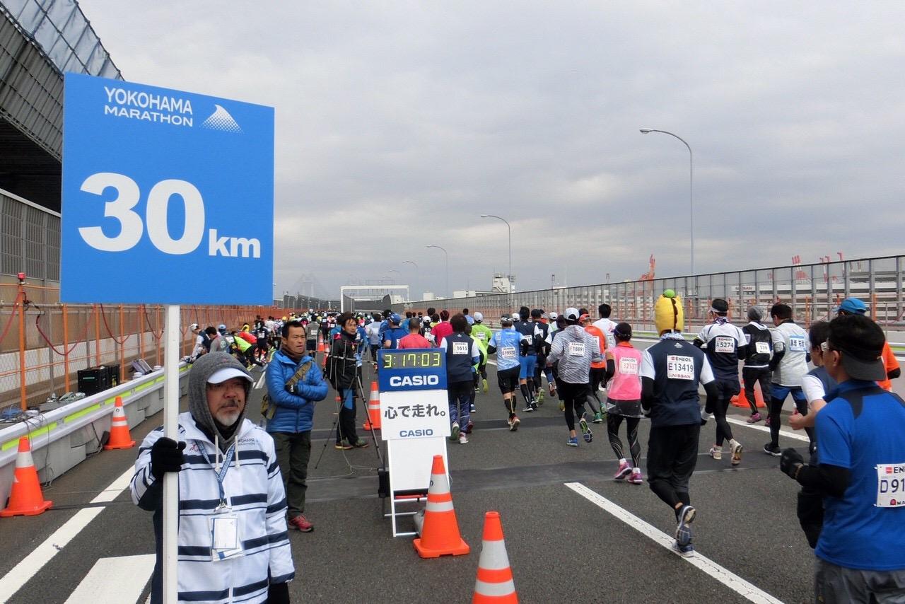 30km突破。フルマラソンはここからが勝負!