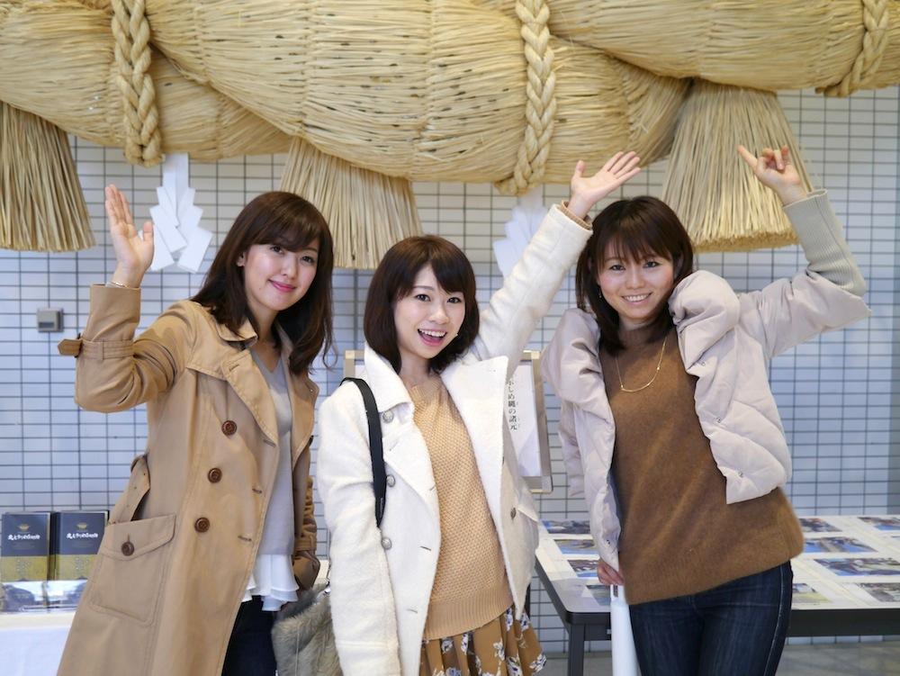 左から、anan総研メンバーの浅香ユウさん、こままりえさん、北真理子さん