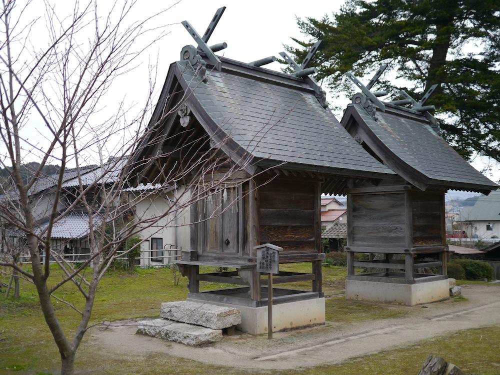 縁切り神社