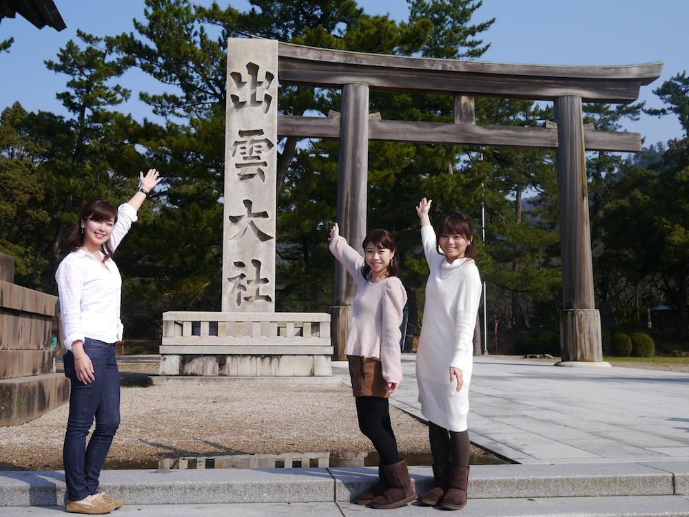 島根女子旅メンバー。左から、浅香ユウさん、こままりえさん、北真理子さん