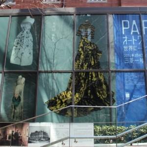 【憧れのブランドがズラリ】『PARIS オートクチュール』展でエレガントな女子になる!