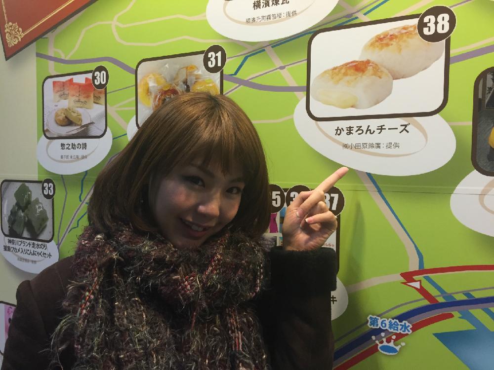 長谷川さんのお目当ては『かまろんチーズ』