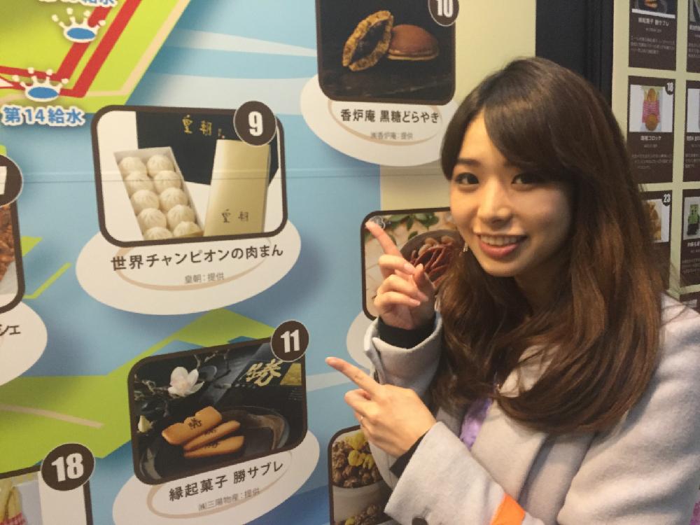 片桐さんのお目当ては『世界チャンピオンの肉まん』。結構ガッツリ系です(笑)