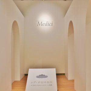 【白金でジュエリーデート♡】女子の大好きなお宝アートがいっぱい♪『メディチ家の至宝』展