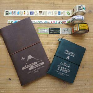 【世界の旅好きに人気】旅ノートブックがカスタマイズできるショップ『TRAVELER'S FACRORY』