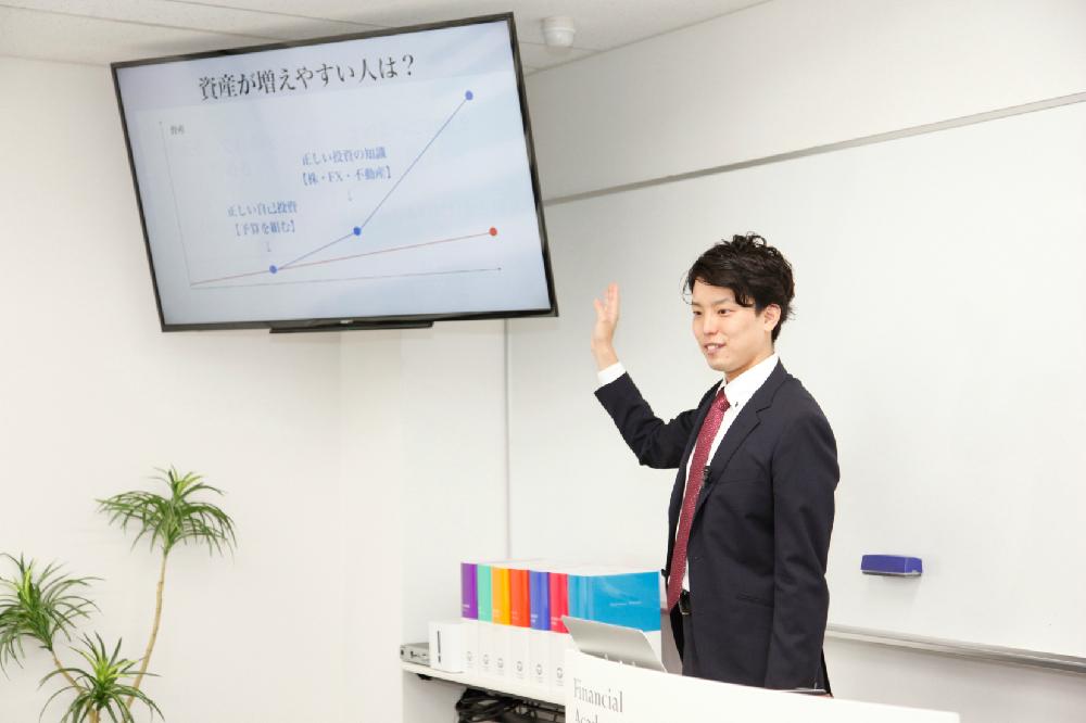 難しいと思いがちな投資の世界をわかりやすく説明してくれた、イケメン講師・山村さん。