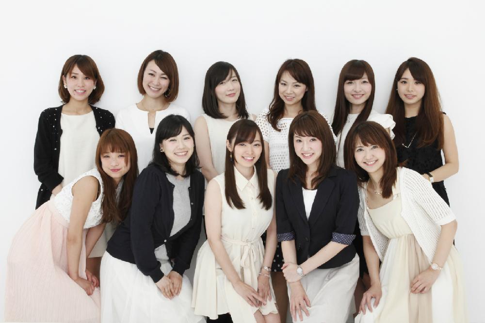 6月4日(土)『マネー部』決起会に集まった、総研メンバー11名。