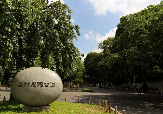 ポンピ上野公園