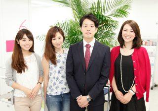 マネー部上級チーム編 マネー賢女の第一歩!? 不動産、株式、FXなど資産運用をお勉強。#11