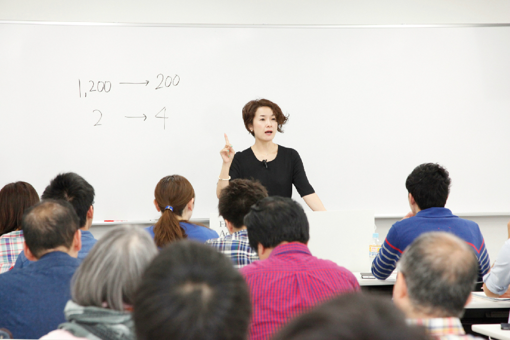 お金への賢い接し方を、実体験を交えて具体的に説明してくれた、「ファイナンシャルアカデミー」の人気講師、藤川里絵先生。
