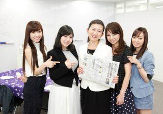 マネー部中級チームの「マネテリ」レッスンは、日本経済新聞を読むところからスタート。 #4