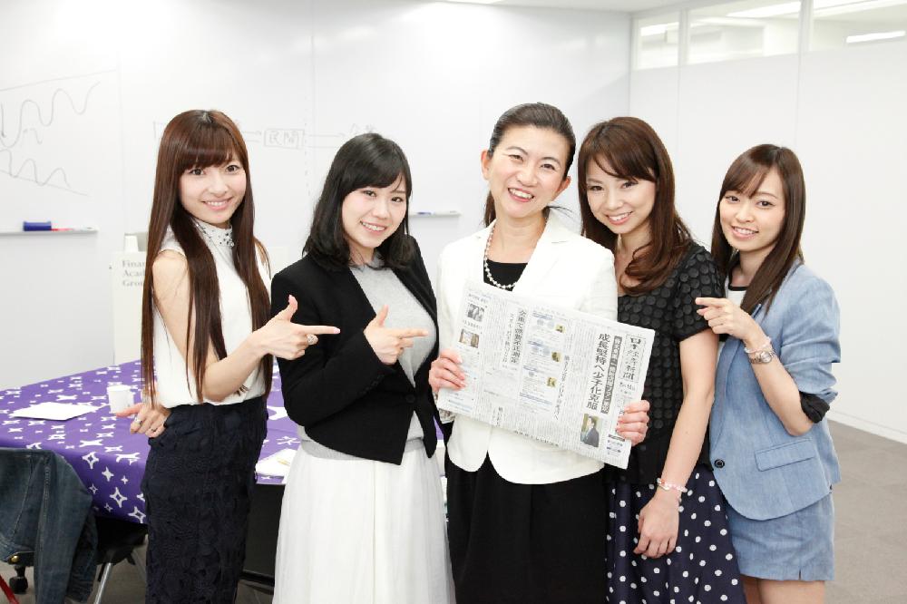 「私は日経オタクですから!」と明るく楽しい安田先生。