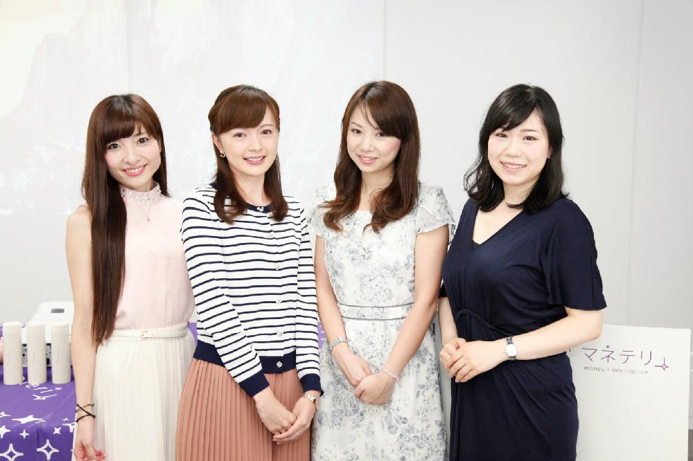 左から、五位渕のぞみさん(anan総研 No.158)、ファシリテーターの伊波紗友里さん、柴本愛沙さん(anan総研 No.18)、野村真美さん(anan総研 No.7)。