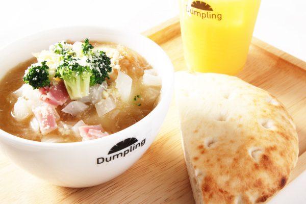 ハッピー Dumpling セット(オニオンスープ餃子)