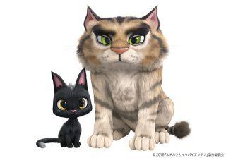 猫好きが見逃せない、LOVEがイッパイの映画も公開!贈りもの♥LOVE