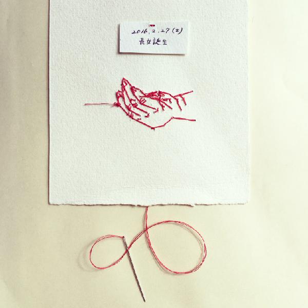 モンデンエミコ«刺繍日記 2016年2月27日