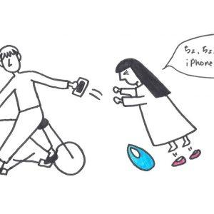 【iPhone盗られちゃった!-イギリス編-】実録! トラブルトラベラーMasamiの事件簿 vol.1