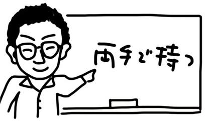 両手 (412x251)