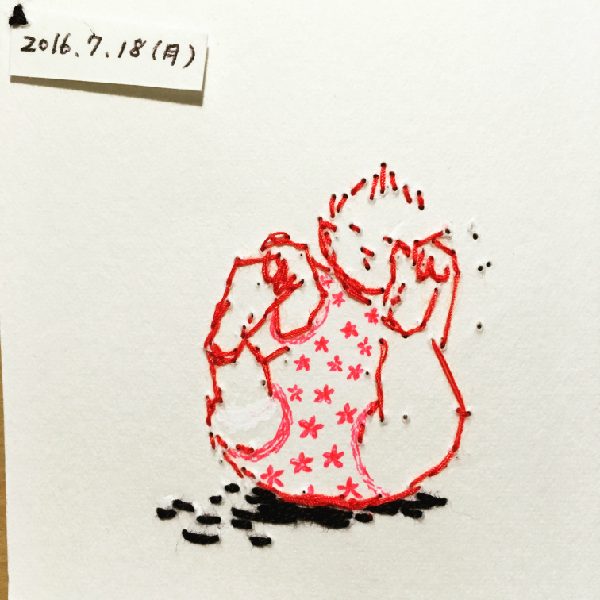 モンデンエミコ«刺繍日記 2016年7月18日»