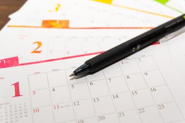 カレンダーを開いて考えてみよう!