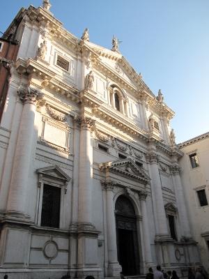 サン・サルヴァドール聖堂 (300x400)