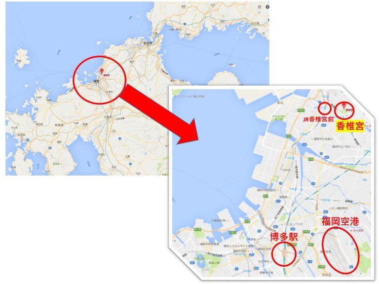 【新】地図