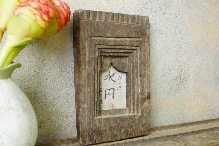 okinawa12_goboucchacom