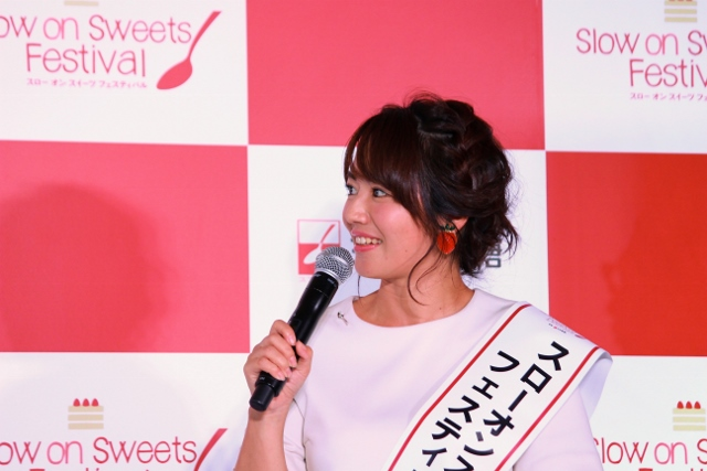 suimg_6340-640x427