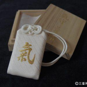 【毎月朔日だけしか手に入らない!】三峯神社の最強お守り「白い氣守」をゲットしてきた!