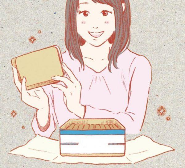 箱を開けるときは、歓声に笑顔を添えて!