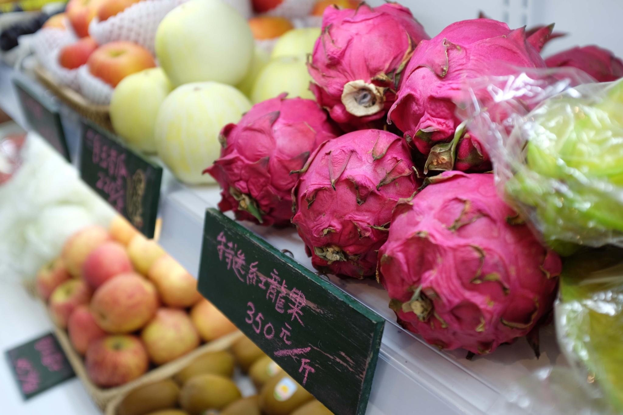 カラフルな台湾フルーツたちがずらり。