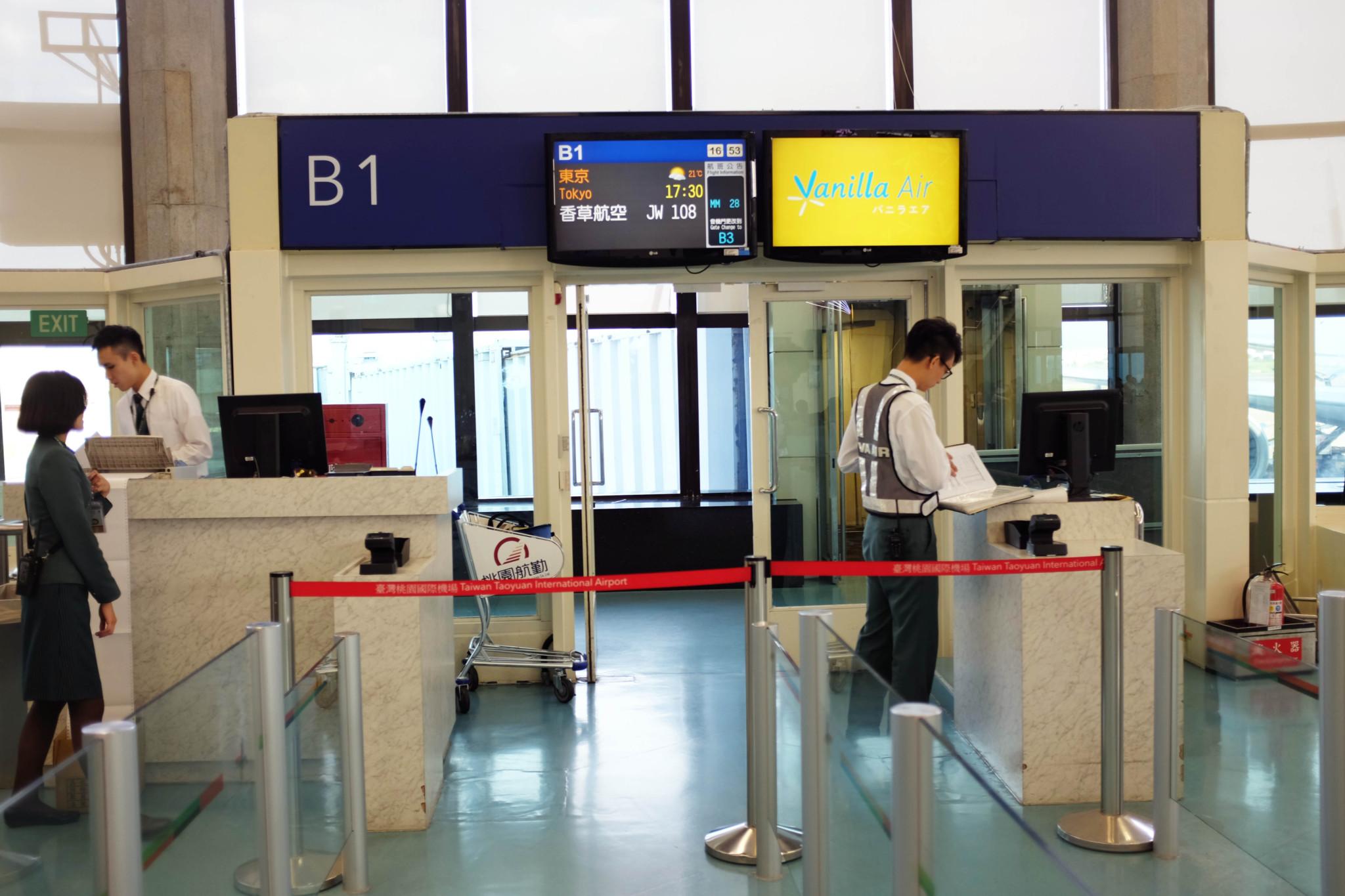 台北から桃園国際空港へはバスで約1時間。