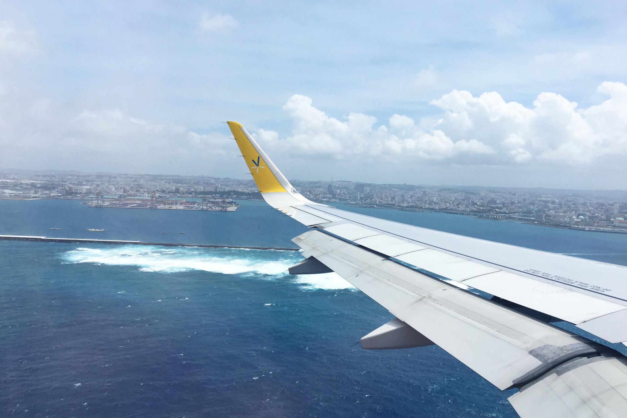 沖縄到着。東京の台風が嘘のよう!