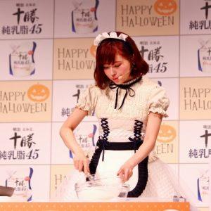 【ハロウィンで手作りケーキ♡】益若つばささんも登場!『明治北海道十勝純乳脂45』発売記念イベント