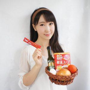 【超時短で栄養満点♪】健康食品で簡単美レシピ『玉ねぎとトマトのふんわり卵スープ』 #4