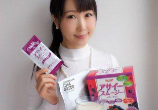【スーパーフードスイーツ♡】健康食品で簡単美レシピ『アサイーチョコプディング』 #5