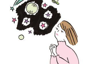 """たった4ステップで願いが叶う!? MACO流""""引き寄せ術"""""""