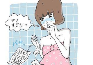 """SEX伝道師がアドバイス """"ひとりH""""は自己理解ツール!"""