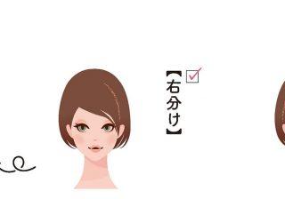 """中村アンは恋愛運最強!? 運気の秘密は""""髪型""""にあった!"""